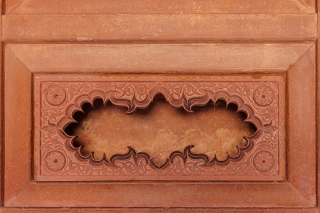 Ornate carved red stone decorates all details of the Red Fort photo