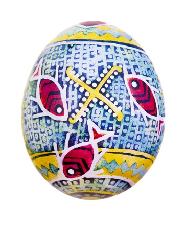 Easter egg painted in folk style photo
