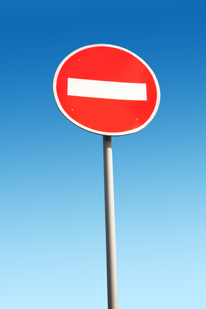 do not enter: Do not enter traffic sign over blue sky Stock Photo