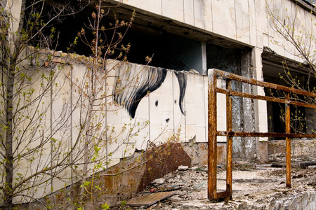 Graffiti on abandoned central square in Pripyat ghost town, Chernobyl Nuclear Power Plant Zone of Alienation, Ukraine