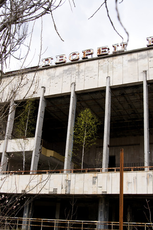 alienation: The building of the Palace of Culture in the central square in Pripyat ghost town, Chernobyl Nuclear Power Plant Zone of Alienation, Ukraine
