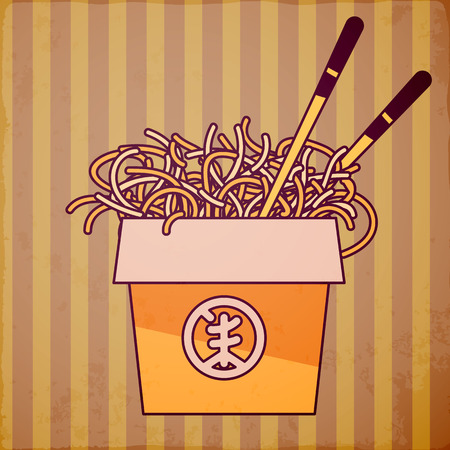 chinese take away container: Chinese noodle box. Fast food vector icon mock up.