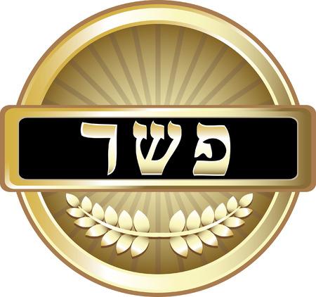Kosher Product Label Vector illustration.