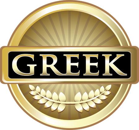 Greek Gold Label Icon