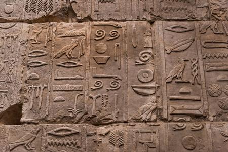 Egyptian hieroglyph letters Foto de archivo - 114850989