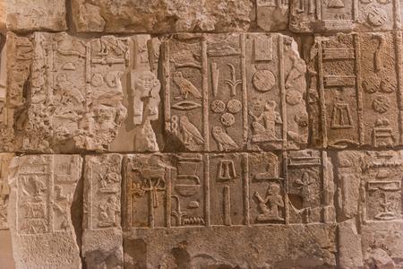 Egyptian hieroglyph letters Foto de archivo - 115253518