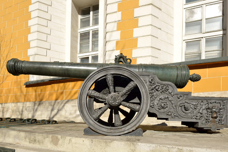 Collection incorporates old Russian cannons of XVI-XVII centuries