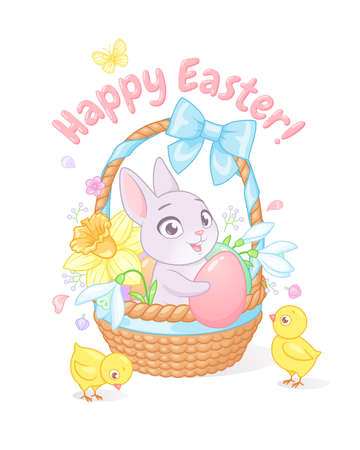 Cute Easter bunny and chicks with basket full of flowers and eggs. Happy Easter greeting with vector illustration. Иллюстрация