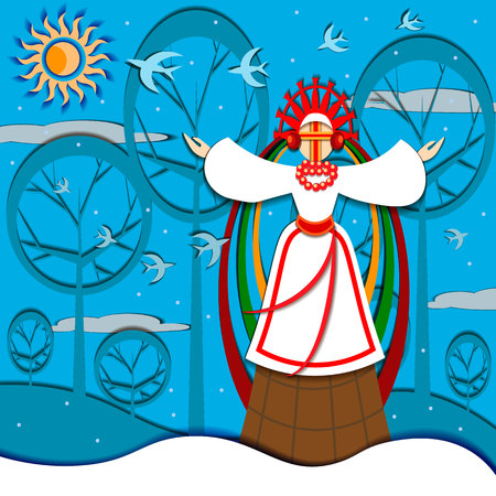 The girl in national clothes singing traditional Christmas congratulations to in Ukraine. Slavic traditions. Maslenitsa
