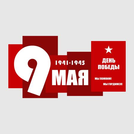 May holiday victory. Russian translation of the inscription May 9 Victory Day we remember We are proud . Ilustracja