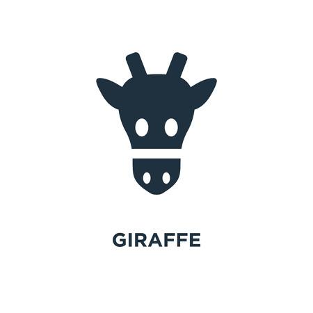 Giraffe icon. Black filled vector illustration. Giraffe symbol on white background. Can be used in web and mobile. Archivio Fotografico - 112278147
