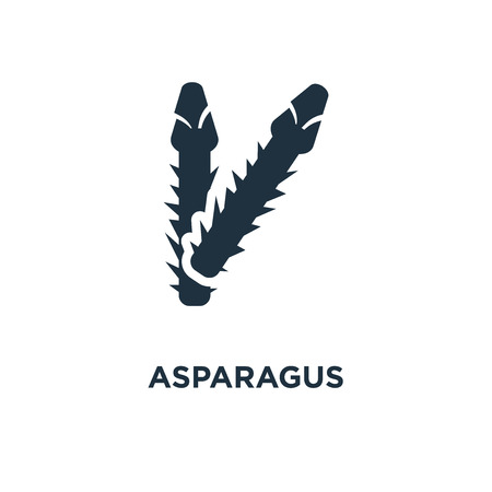 Asparagus icon. Black filled vector illustration. Asparagus symbol on white background. Can be used in web and mobile.  イラスト・ベクター素材