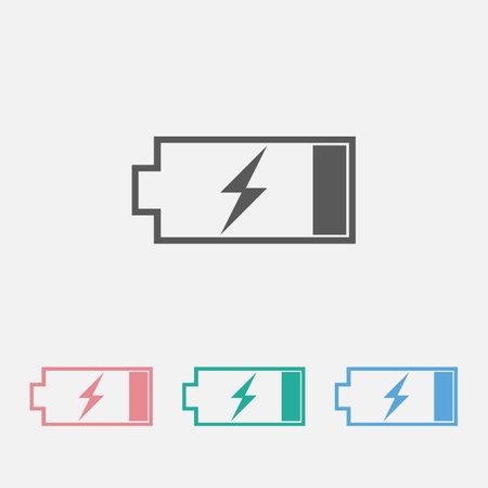 charge battery icon Çizim