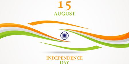 india flag: Indian Independence Day background Illustration