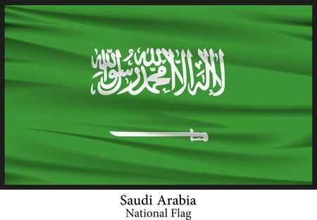 sheik: National Flag of Saudi Arabia