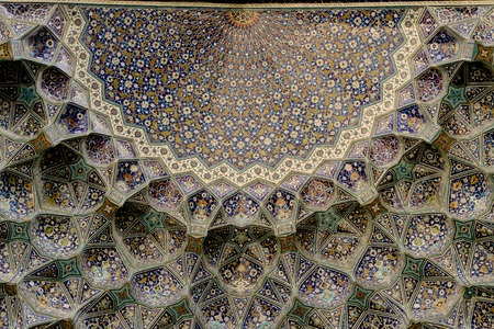 islam: Half dome in ?mam Square and its beatiful ornamentation. Stock Photo