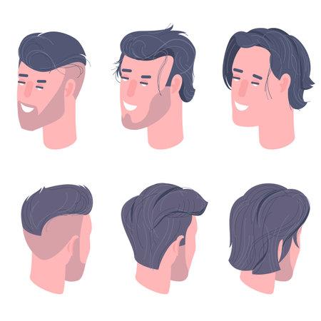 Flat design isometric men character heads Ilustracja