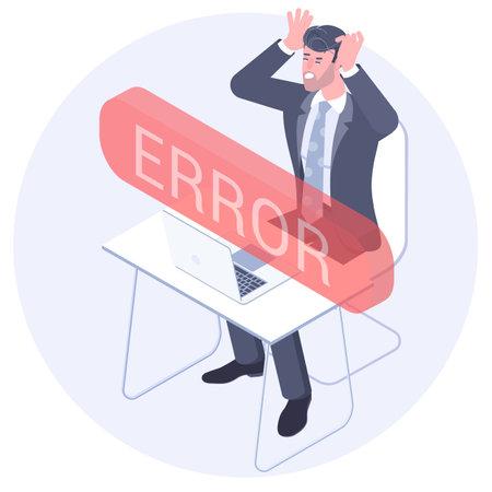 vector concept of the error message