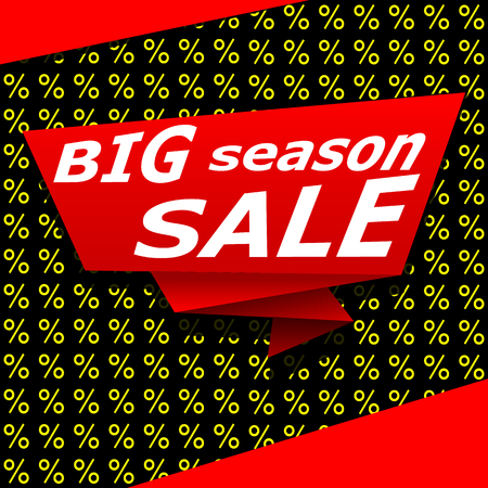Promotional banner for Your sales -big season sale Vettoriali