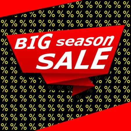 Promotional banner for Your sales -big season sale Ilustração