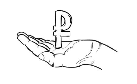 rouble: sketch of the ruble symbol and hand on white background