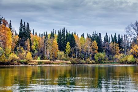 Autumn in Siberia Stock Photo - 16405014