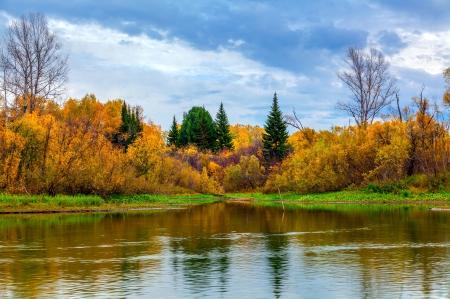 Autumn in Siberia Reklamní fotografie