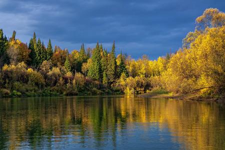 Siberian taiga in Autumn sunset