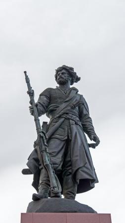 cossacks: Cossack monument in Irkutsk