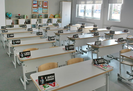 School class on the eve of the first of September of the beginning of the new school year