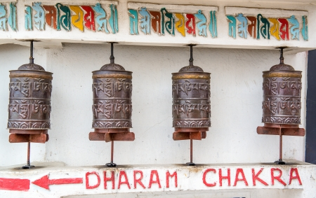 Buddhist prayer wheels Stock Photo - 22857773