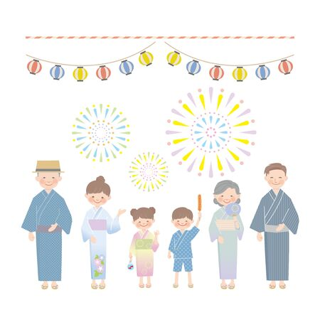 Summer Festival for two families