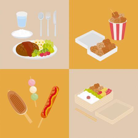 Japan Food (hamburger, Bento, stall menu)