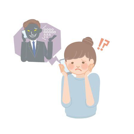 Femme au foyer pressée au téléphone de fraude (femme) Vecteurs