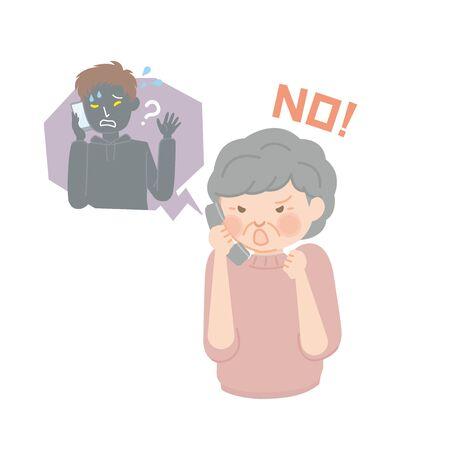 Senior woman who denies fraudulent phone calls