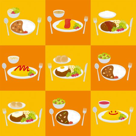 Curry Rice Omelet Hamburger Illustration