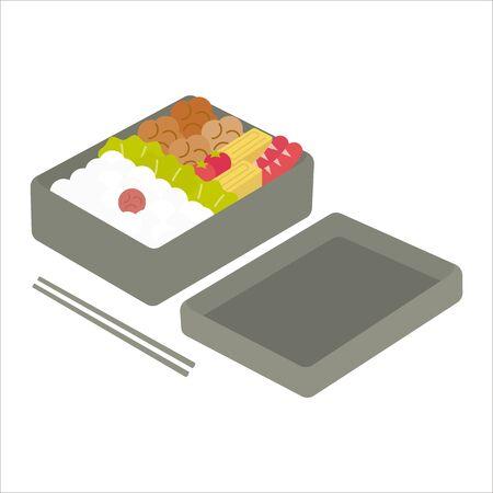 Karaage Bento (Lunch Menu monotone Lunch Box)