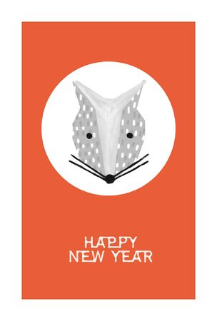 New Years card: Mouse Year (Postcard Size) Tate Type