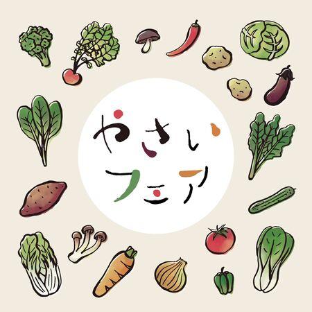 fresh vegetables vector set (hand drawn)