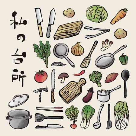 my kitchen  イラスト・ベクター素材