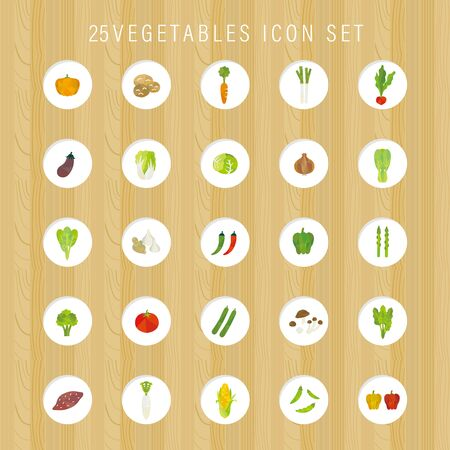 25 vegetables vector icon set