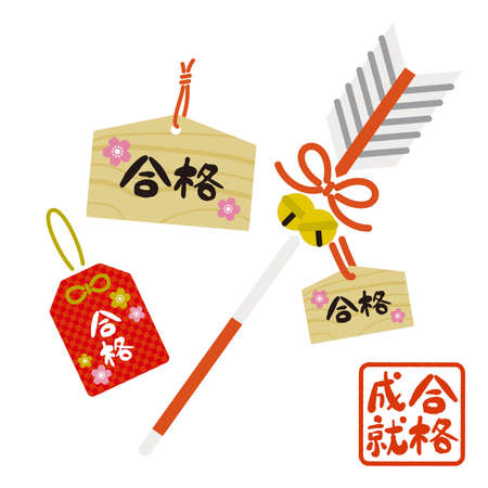 Seasonal material: Ema and amulet set with different angles(stroke)