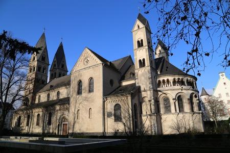 st: St Kastor Basilica Stock Photo