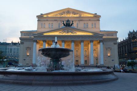 MOSCOW, RUSSIA - AUGUST 1, 2014 - Bolshoi theatre in the early evening