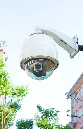 Security camera  Clipping path   photo