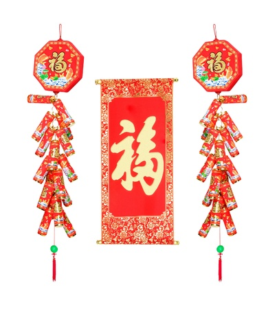 Firecrackers for chinese new year greeting  Stok Fotoğraf