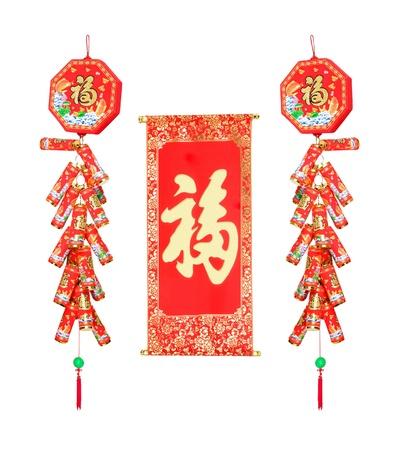 P�tards pour saluer nouvel an chinois