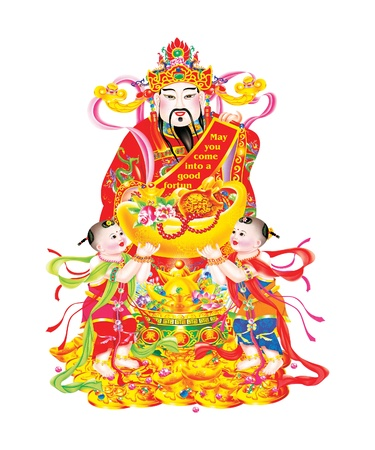 Chinese New Year god of wealth photo