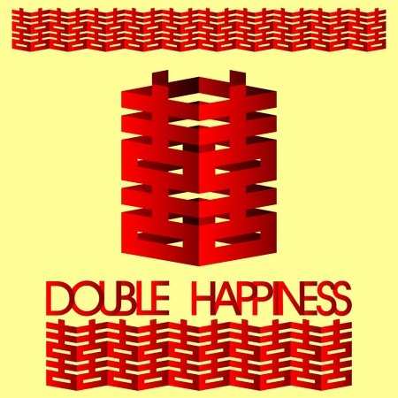 asian wedding couple: Double Happiness with Chinese wedding Illustration