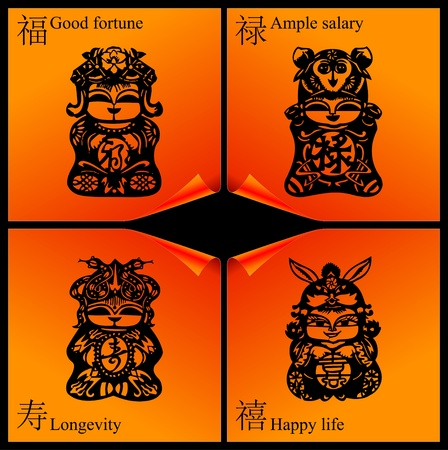 Chinese New Year pictures  Vector